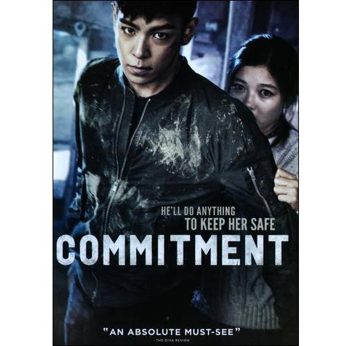 Commitment (Widescreen)