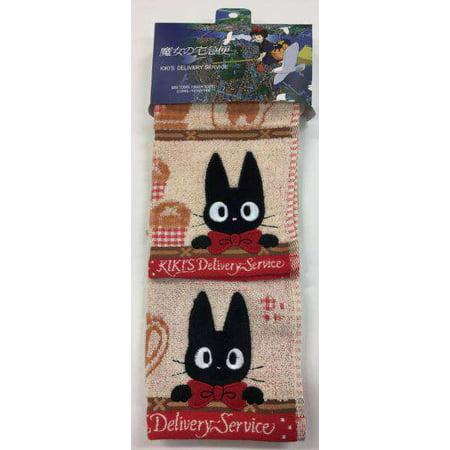 Chix Food Service Towels - Studio Ghibli Kiki's Delivery Service Jiji on a Shelf Towels [2 piece set]