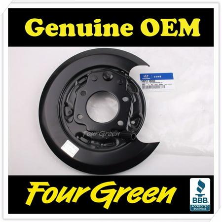 Genuine Brake Backing Plate Rear Left for Hyundai Kia Sonata Optima [5825138000]