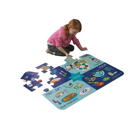 KidKraft Floor Puzzle - Judaica Holiday
