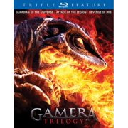 Gamera Trilogy (Guardian of the Universe / Attack of the Legion / Revenge of Iris) [Blu-ray] [Blu-ray] [2011]