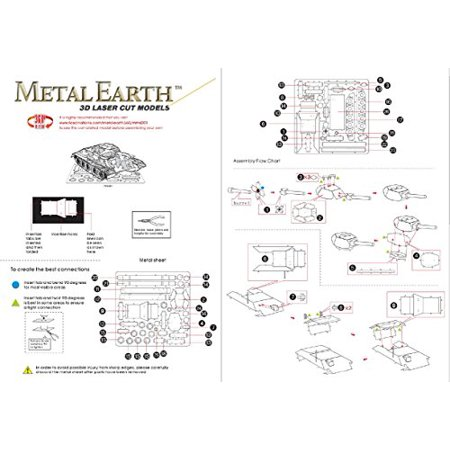 Metal Earth Fascinations MMS202 - 502464, Chi Ha Tank Construction Toy 2 Metal Board (Ages 14 + - image 1 of 2