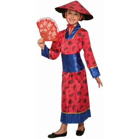 Halloween Kimono Girl Child Costume