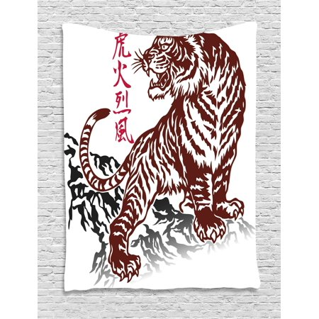 Tattoo Tapestry, Wild Chinese Tiger with Stripes and Roaring while its Paws on Rock Asian Pattern, Wall Hanging for Bedroom Living Room Dorm Decor, Brown White, by Ambesonne - Asian Wall Decor