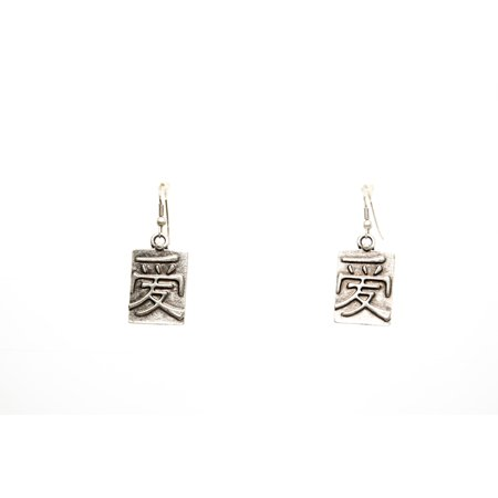 Chinese Silver Plated Dangle Earrings with Antique Look