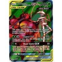 Pokemon Unbroken Bonds Pheromosa & Buzzwole-Tag Team GX #191