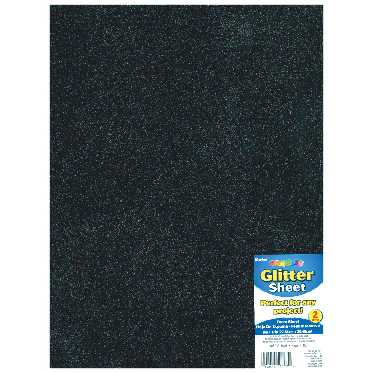 "Black - Glitter Foam Sheet 9""X12"" 2mm"