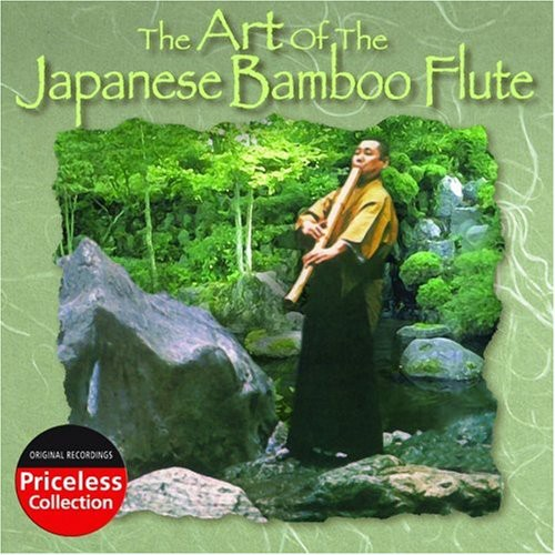 Art of the Japanese Bamboo Flute - Art of the Japanese Bamboo Flute [CD]