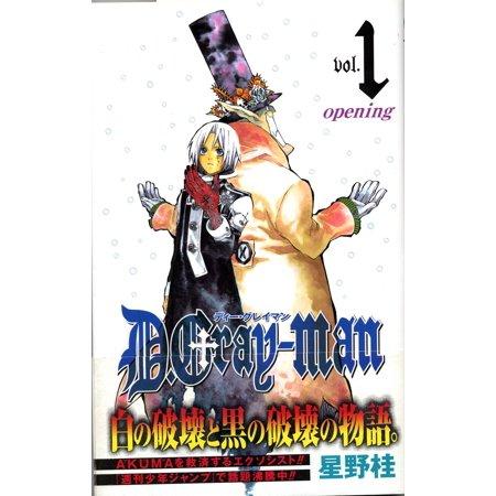 D. Gray-Man, Vol. 1 ()