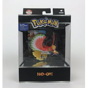 Tomy Trainers Choice Pokemon Ho-Oh 4 Legendary Articulated Action Figure
