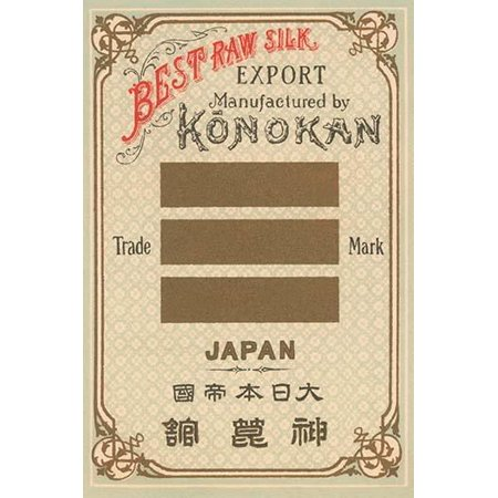 Best Raw Silk (Best Raw Silk Export Konokan-Fine Art Canvas Print (20
