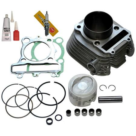 Yamaha Cylinder Gasket (Top Notch Parts Yamaha Moto-4 250 Yfm250 Cylinder Piston Gasket Top End Kit)