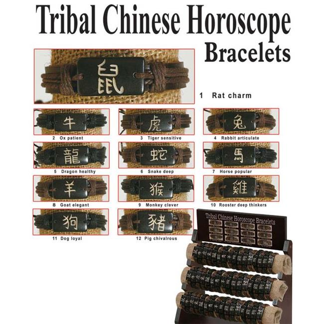 Puka 4854 Tribal Chinese Horoscope Bracelet Kit