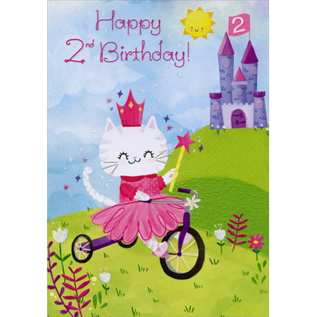 Designer Greetings Princess Kitten on Bicycle Age 2 / 2nd Birthday Card for Girl with (Princess Cords)