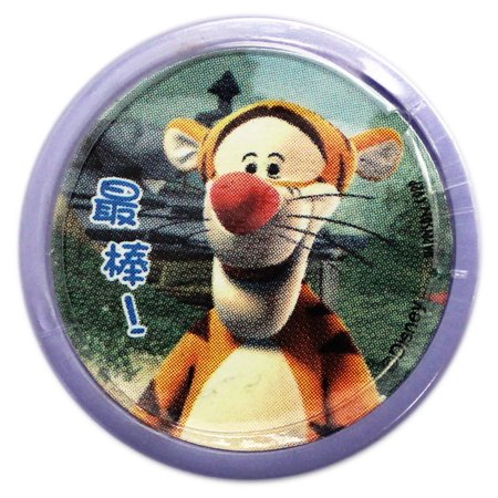 Disney's My Friends Tigger & Pooh Lavender Case Self-Inking Kids Stamp](My Friends Tigger And Pooh Halloween)