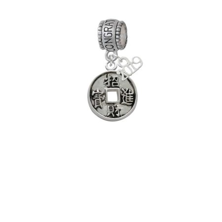Silvertone Chinese Coin - 2019 Congraduations Charm Bead