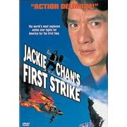 Jackie Chan's First Strike (DVD) by WARNER HOME VIDEO