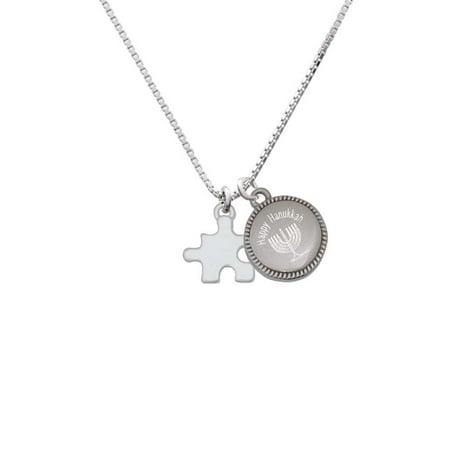 Puzzle Piece - Happy Hanukkah Menorah Necklace