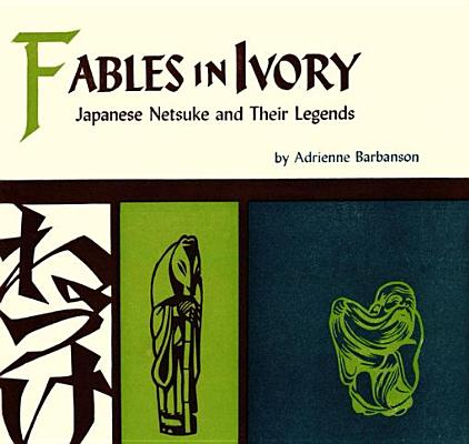Fables in Ivory - eBook