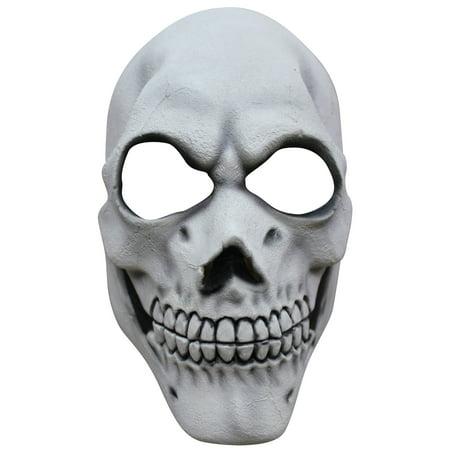 Simple Cool Halloween Costumes (Adult Simple Skull Mask)