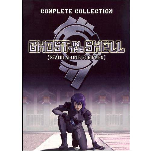 Ghost In The Shell: Stand Alone Complex - Complete Collection (Japanese) (Widescreen)
