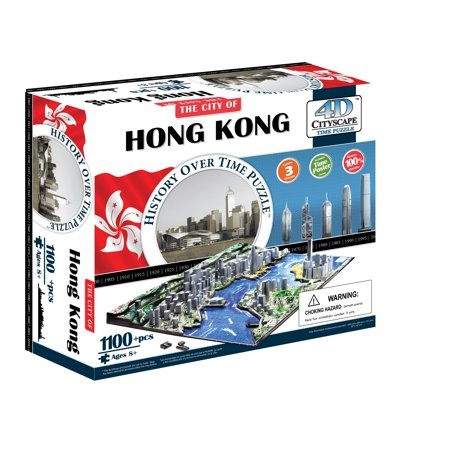 4D Cityscape Hong Kong Time Puzzle - image 2 of 3