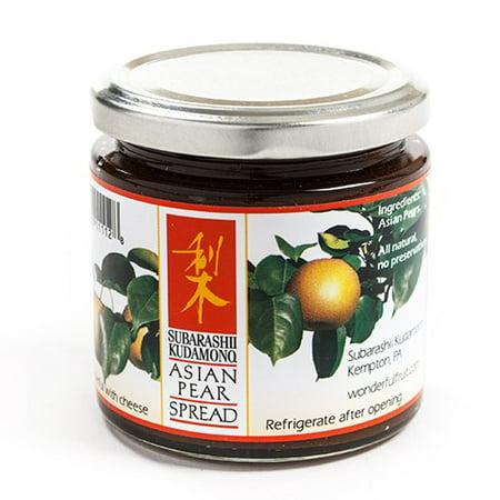 Asian Pear Spread (8 ounce)