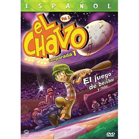 El Chavo Animado Volume 3 - Fantasmas Halloween Animados