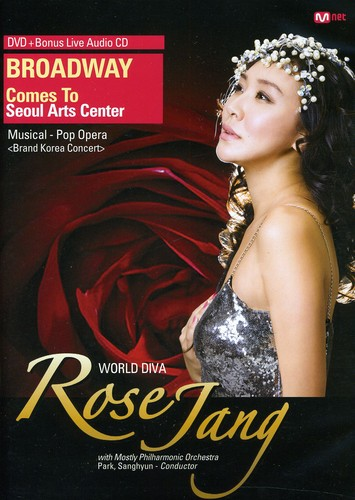 Broadway Comes To Seoul Arts Center (CD) by Rose Music/Mnet