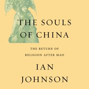 The Souls China - Audiobook