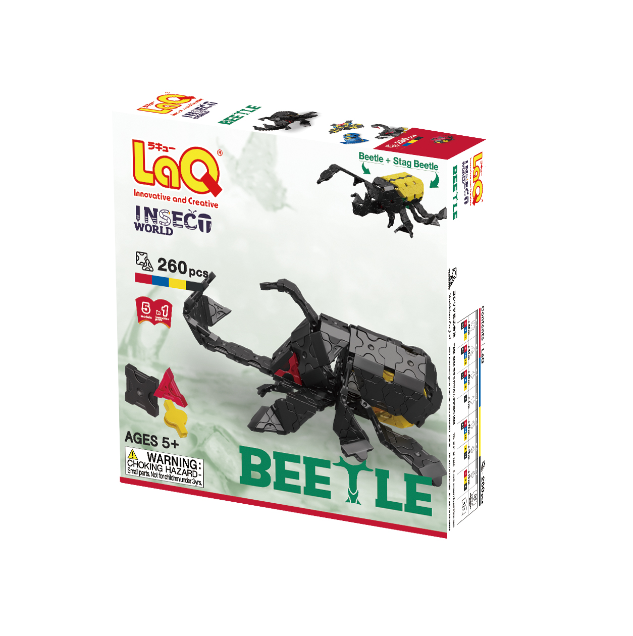 LaQ Insect World Beetle LAQ001306 by LaQ Blocks by