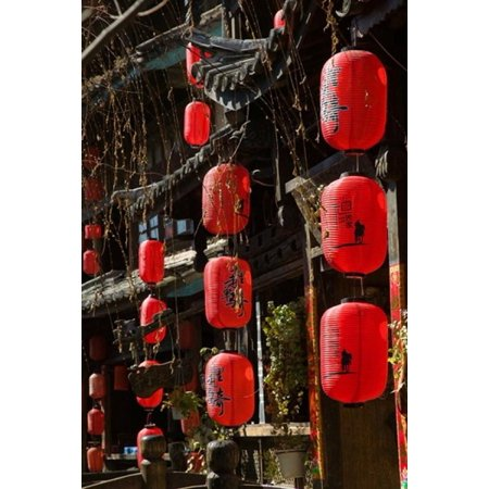 Old Town Red Lanterns Outside Restaurants Xinhua Jie Street Lijiang Yunnan Province China Canvas Art   Walter Bibikow  Danitadelimont  23 X 35