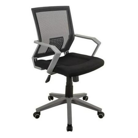 Urban Designs Best Modern Office Mesh Task Chair