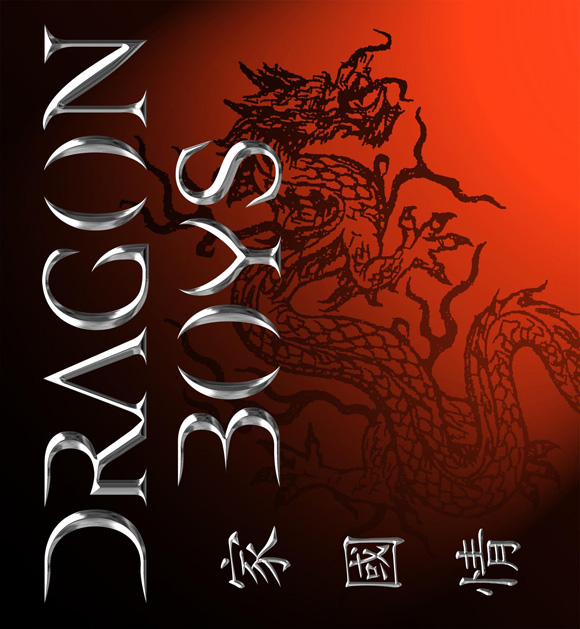 Dragon Boys POSTER Movie (27x40) by