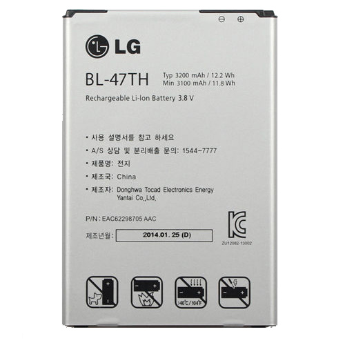 Replacement For LG BL-47TH Mobile Phone Battery (3200mAh, 3.8V, Li-Ion)