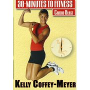 30 Minutes to Fitness: Cardio Blast With Kelly Coffey-Meyer (DVD)