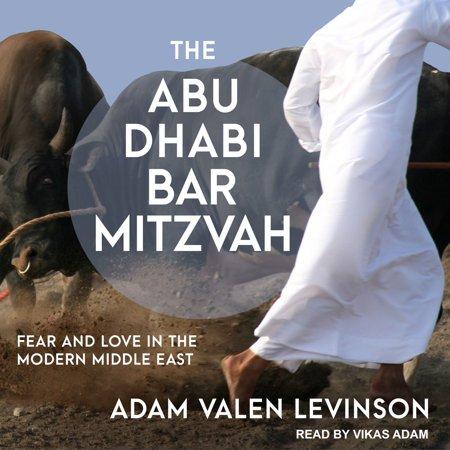 The Abu Dhabi Bar Mitzvah - Audiobook](Dance At Bar Mitzvah)