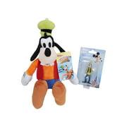 "Disney Goofy 11"" Plush Doll Toy & 2"" Figurine 2Pc Set"