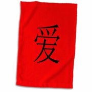 3dRose Chinese character LOVE in black on red background. - Towel, 15 by 22-inch