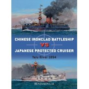 Chinese Battleship vs Japanese Cruiser : Yalu River 1894