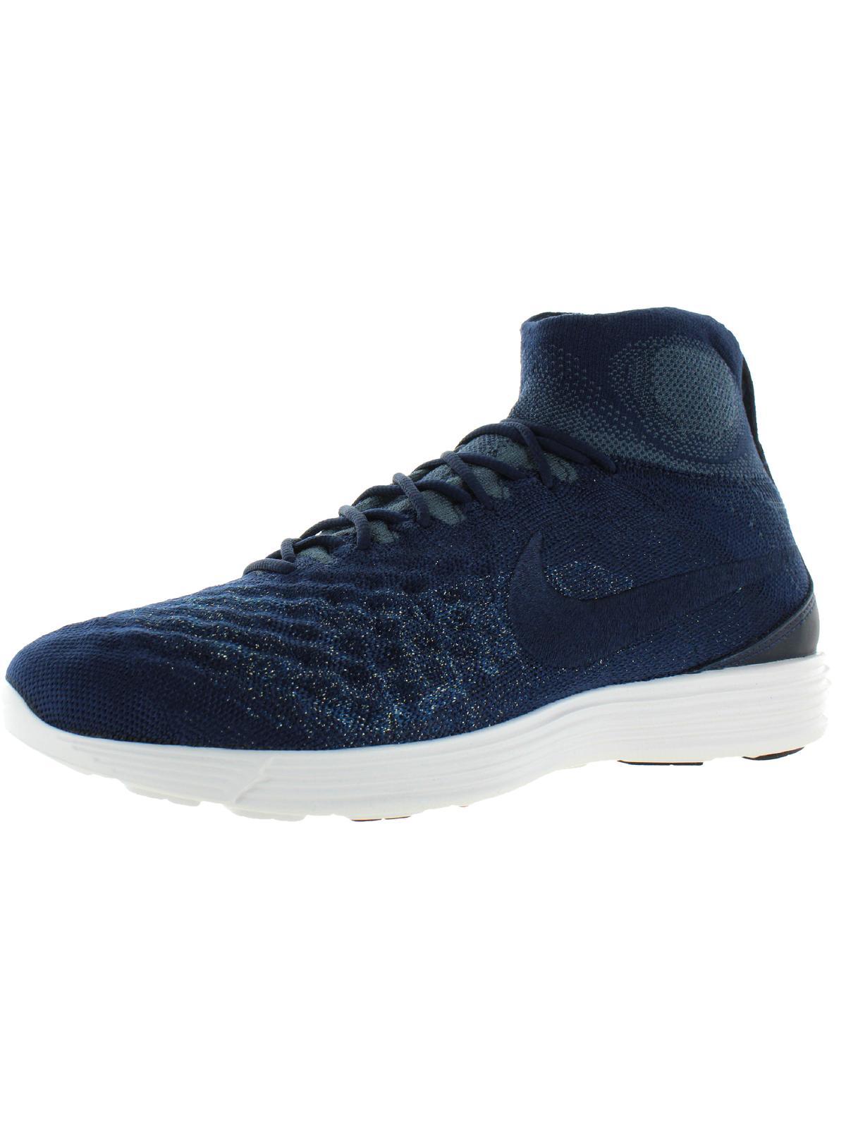 Nike - Nike Mens Lunar Magista II FK FC