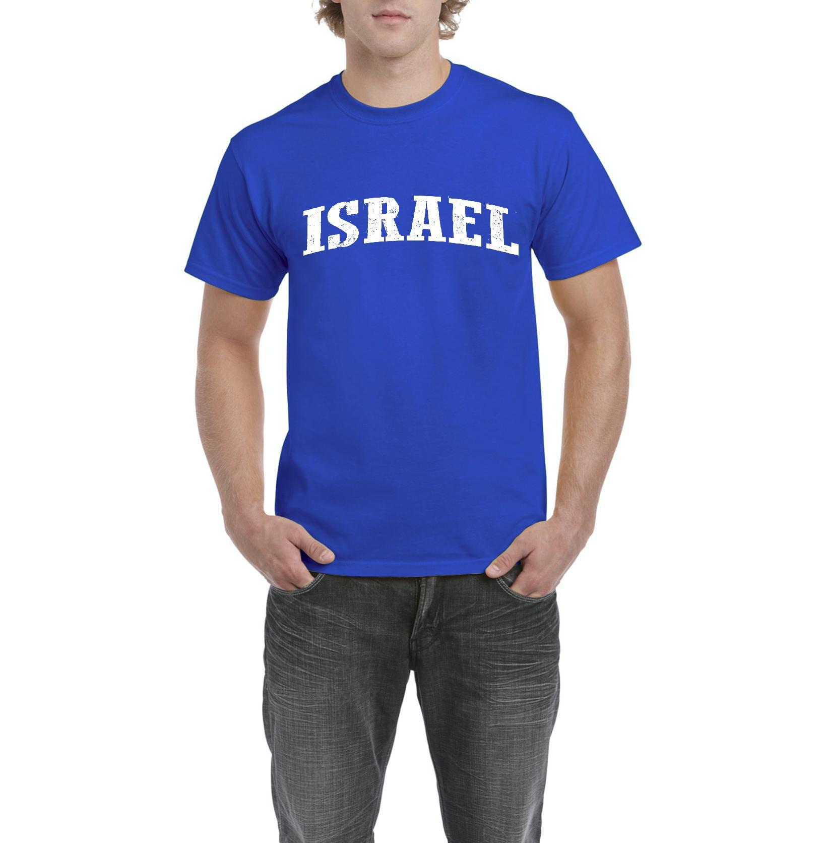 Artix What To Do in Israel Travel Guide Deals Jerusalem Map Israeli Flag Gift...