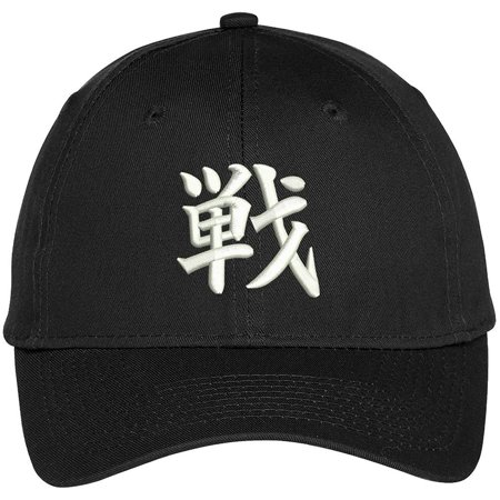 - Trendy Apparel Shop Chinese Character Battle Embroidered Cap