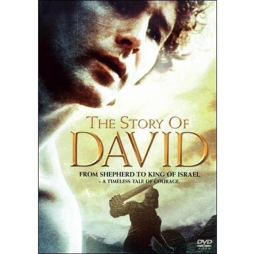The Story Of David (Full Frame)