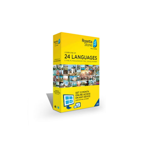 Rosetta Stone 12 Month (1U) Subscription (Rosetta Stone French Level 5)