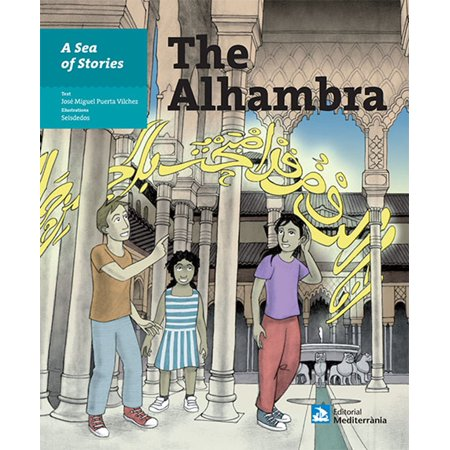 A Sea of Stories: The Alhambra - eBook - City Of Alhambra Jobs