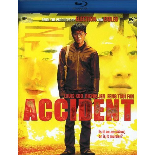 Accident (Blu-ray)