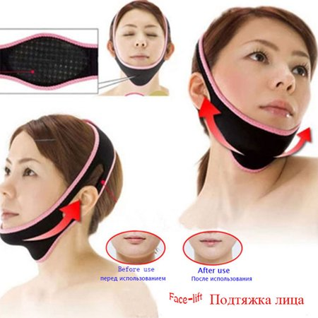 Face Slimming Bandage Anti Wrinkle Lift Reduce Double Chin V Face Line Thinning