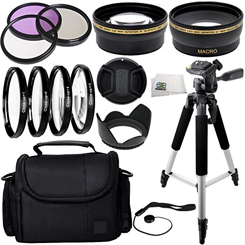 Picture Perfect Essentials Accessory Kit for the Nikon 18-55mm, 55-200mm, 24mm f/2.8D, 28mm f/2.8D, 35mm f/1.8G, 35mm f/2.0D, 40mm f/2.8G, 50mm f/1.4D, 50mm f/1.8D & 85mm f/3.5G Lens