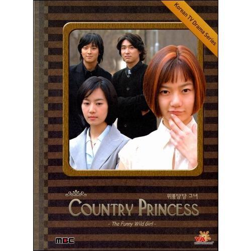Country Princess (Korean)